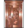 Buy cheap art copper doors from Wholesalers