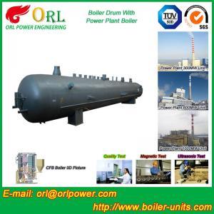 Buy cheap 800 Ton lpg boiler mud drum SGS from wholesalers