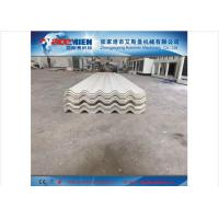 Buy cheap PVC Double Layer Hollow Roofing Tile Making Machine for Warehouse and Building from Wholesalers