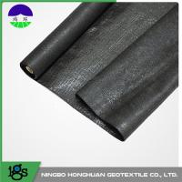 Buy cheap 330G With 60KN/60KN Tensile Strength Woven Monofilament Geotextile For Filtration from Wholesalers