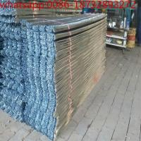 Buy cheap galvanized ribbed metal expanded mesh lath /expanded metal mesh/expanded metal rib lath/expanded wall plastering from Wholesalers