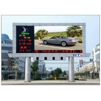 Buy cheap 100 Meters Viewing Distance Video Wall Displays Hire P5 Ultra Thin UV Proof from Wholesalers