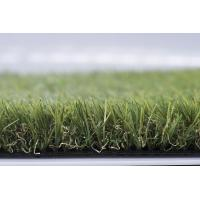 Buy cheap 30mm Villa Garden Artificial Grass With Diamond Monofil PE plus Curled PP from Wholesalers