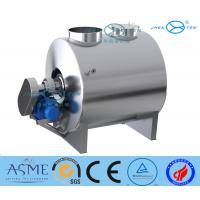 Buy cheap Horizontal Melting Dissolving Stainless Steel Mixing Tank For Chemical Beverage from Wholesalers