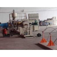 Buy cheap EPE Expandable Foam Sheet Extrusion Machine Machinary from Wholesalers