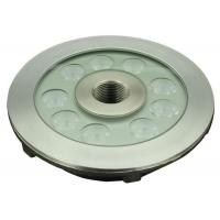 Quality OSRAM High Power RGB LED Underwater Lights Fountain Light With 149MM Diameter wholesale
