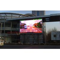 Buy cheap most hot sale china led p8 outdoor screen with xxx video from Wholesalers