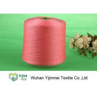 Cheap Customized Colored DyeingPolyester Core Spun Yarn Z Twisted Ring Spinning for sale
