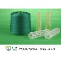 Buy cheap Super Bright Knotless Polyester Dyed Yarn With Dyeing Tube For Sewing / Weaving from Wholesalers