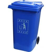Buy cheap Trash Bin/Waste Container/plastic dustbin/Trash Bin with 120L Capacity from wholesalers