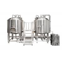 Buy cheap 700L Small Beer Brewery Equipment PID Control SS304 2 Vessel Brewhouse from wholesalers