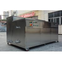Buy cheap Machine Double-Tank For Automotive Rubber Injection Moulds 265 Gallons 1000L Capacity from Wholesalers