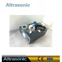 Buy cheap Chemical Reactions Atomization 30Khz Ultrasonic Nebulizer For Liquid Chemical Mixing from Wholesalers