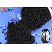 Buy cheap Silane Coupling Agent TS - 69C 50% TS 69 And 50% Carbon Black Solid Admixture Black small pellet from wholesalers