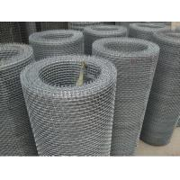Buy cheap Heavy Duty Stainless Steel Crimped Wire Mesh 30m For Mine / Coal Factory from wholesalers