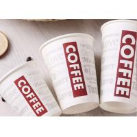 Buy cheap Single Wall White Paper Coffee Cups With Lids FDA Approved Paper Materials from Wholesalers
