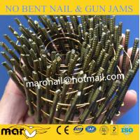 Buy cheap coil pallet nails from Wholesalers