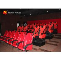 Buy cheap Entertainment Amazing Simulation 4d Cinema 4d Motion Theatre 2-100 Seats from Wholesalers
