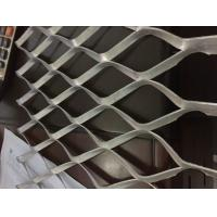 Buy cheap Aluminium Expanded Sheets/Aluminium Expanded Mesh, 0.5mm-8mm Thickness from Wholesalers