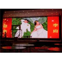 Buy cheap SMD P5 Led Display Wall For Indoor Advertising / Dance Floor Display Using from wholesalers