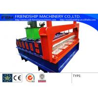 Buy cheap High Capacity Roof Panel Roll Forming Machine , Color Steel Coil Slitting Line from wholesalers