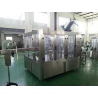 Buy cheap Stainless Steel 304 Automatic Filling Machine 5 Gallon Bottling Line 1.5 Kw from Wholesalers