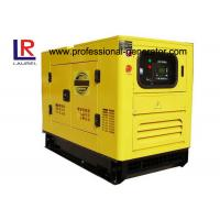 Buy cheap 3 cylinder 15 KVA Super Silent Diesel Generator with Copy Stamford 164C Engine from wholesalers