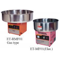 Buy cheap Electric , Gas Commercial Candy Floss Machine Pink Cotton Candy Making Machine from wholesalers