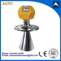 Buy cheap 4-20mA radar level transmitter fuel tank meter from Wholesalers