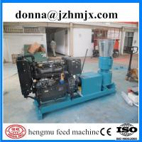 Buy cheap Top brand Hengmu high quality feed pellet maker machine from wholesalers