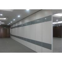 Buy cheap Flexible Movable Office Partition Walls System Singapore Panel Width 600mm from wholesalers