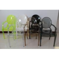 Buy cheap Colorful PC Arm Resin Louis Ghost Chair Waterproof For Wedding from Wholesalers