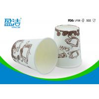 Buy cheap Eco Friendly 8oz Disposable Paper Cups NO Leakage And Stiff 80x56x92mm from Wholesalers