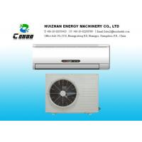 Buy cheap Strong Structure High Temperature Air Conditioner Adapted Wide Range Environment And Climate from Wholesalers