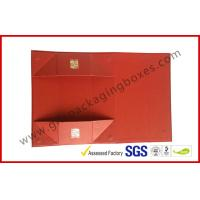 Buy cheap Foldable Rigid Gift Boxes  from Wholesalers