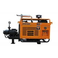 Buy cheap Air Cooling System Directional Drilling Rig Underground Pipe Laying Machine from wholesalers