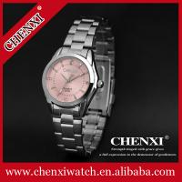 Buy cheap Stainless Steel Watches Spicy Hot Girls Wristwatches Female Watch Ladies Watch Wholesale Price B2B Lady Watch from Wholesalers