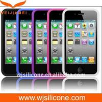 Buy cheap Protective Silicone Cell Phone Case for Iphone 4/4S from wholesalers