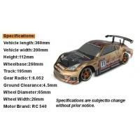 Buy cheap 1/10th scale on road drifting car from Wholesalers