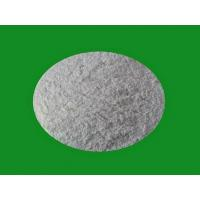 Buy cheap Supply of allicin from Wholesalers