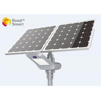 Buy cheap High Efficiency Solar Street Lamp With Mono LED Panel Supporting Battery Charge At 0v from Wholesalers