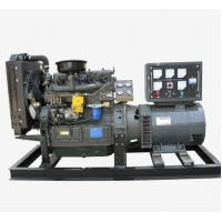 Buy cheap China supply manufacturer direct sale diesel generator 30kw with CE certificate low cost from Wholesalers