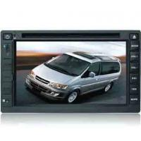 Buy cheap 800 X 480 Pixel Car GPS Navigation System Use Sirf Star 3 Chipset from Wholesalers