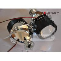 Buy cheap High Brightness HID Projector Lights from Wholesalers