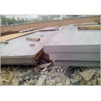 ASTM A572 GR 50 Mild Steel Plate High Strength for General Purpose Structural