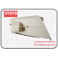 Buy cheap Nkr77 600p 4kh1 Isuzu Body Parts 8975821700 8975821690 Front Side Panel from Wholesalers