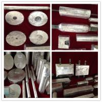 Buy cheap Pipeline Cathodic Protection System, Sacrificial Cathodic Protection anode from Wholesalers