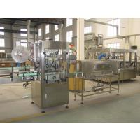 Buy cheap Full Automatic Bottle Labeling Machine High Speed Shrink For PET from wholesalers