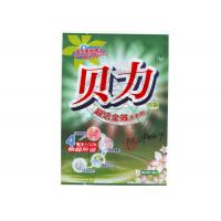 Buy cheap Plastic Flexible Packaging Bag For Laundry Detergent Washing Powder Bags from Wholesalers