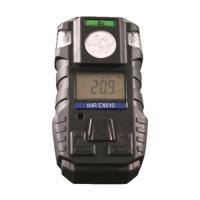 Buy cheap IMR EX610 SMART Sensor Gas Detector from Wholesalers